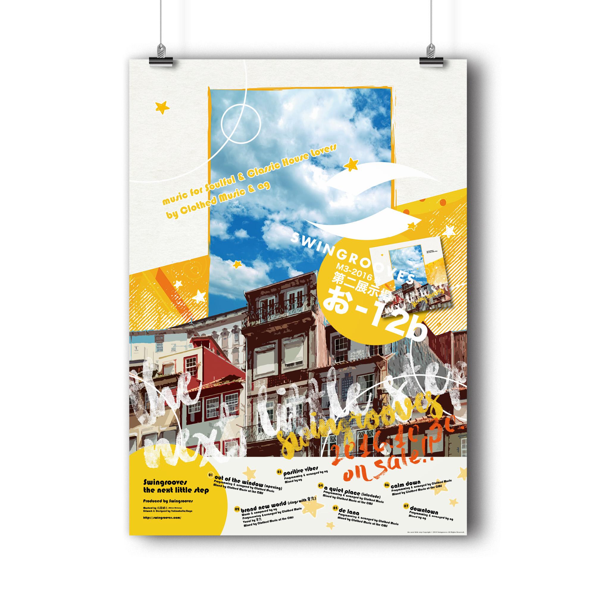 next_poster