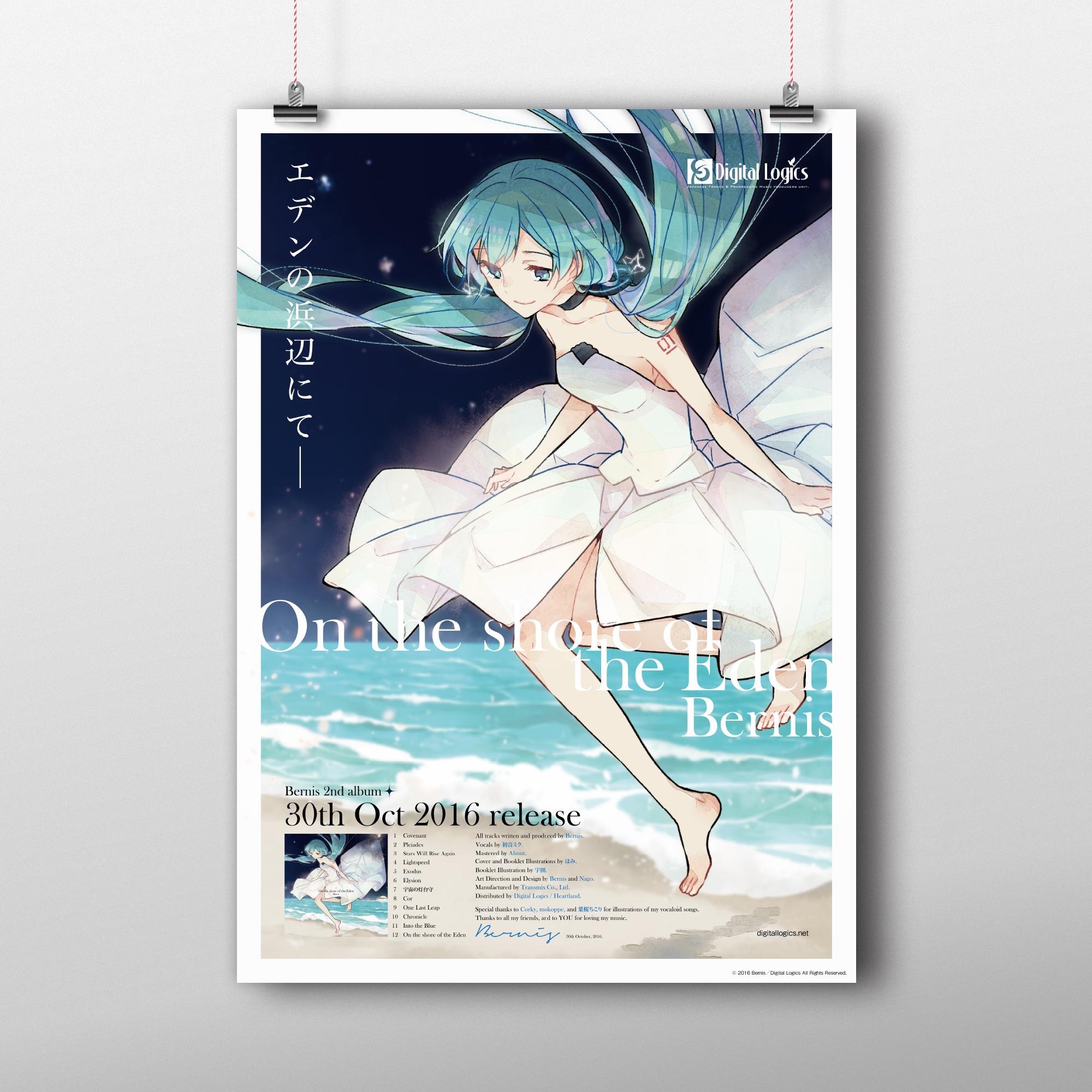 poster_mockup_v1-0_timeasley-com