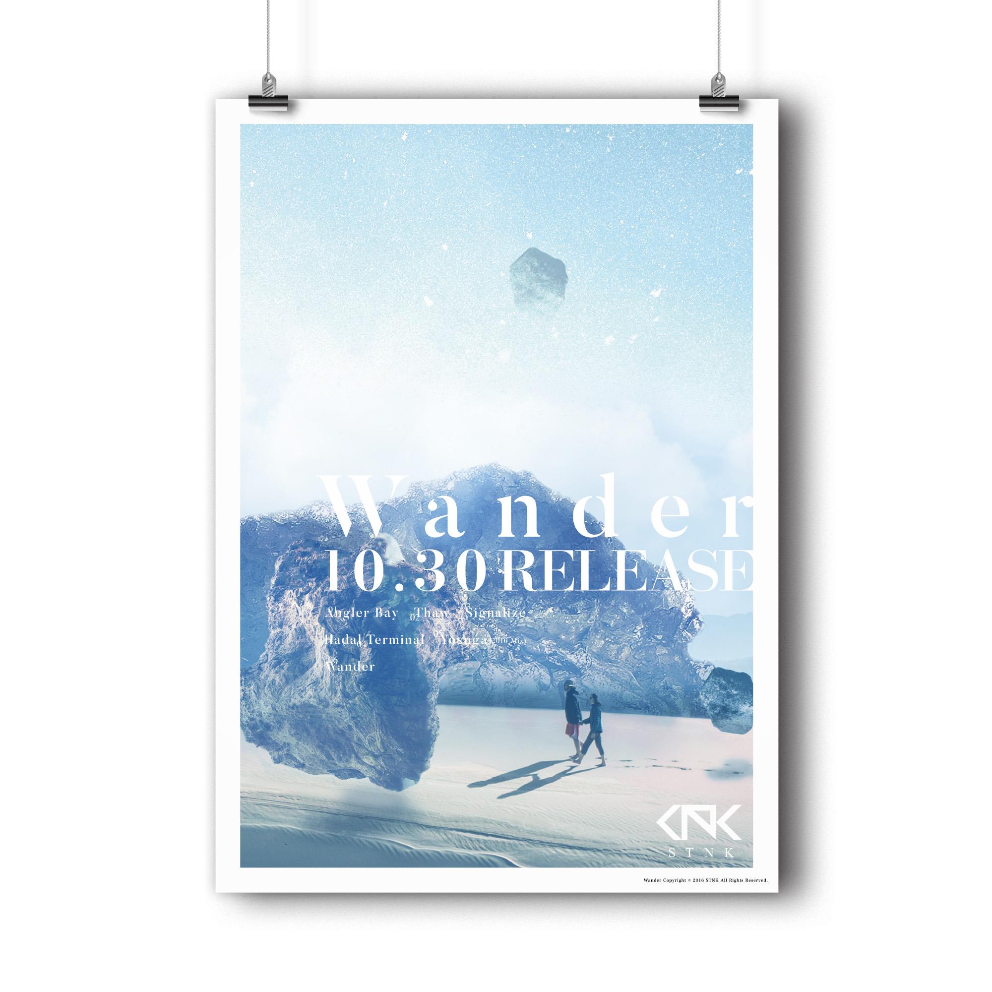 wander_poster