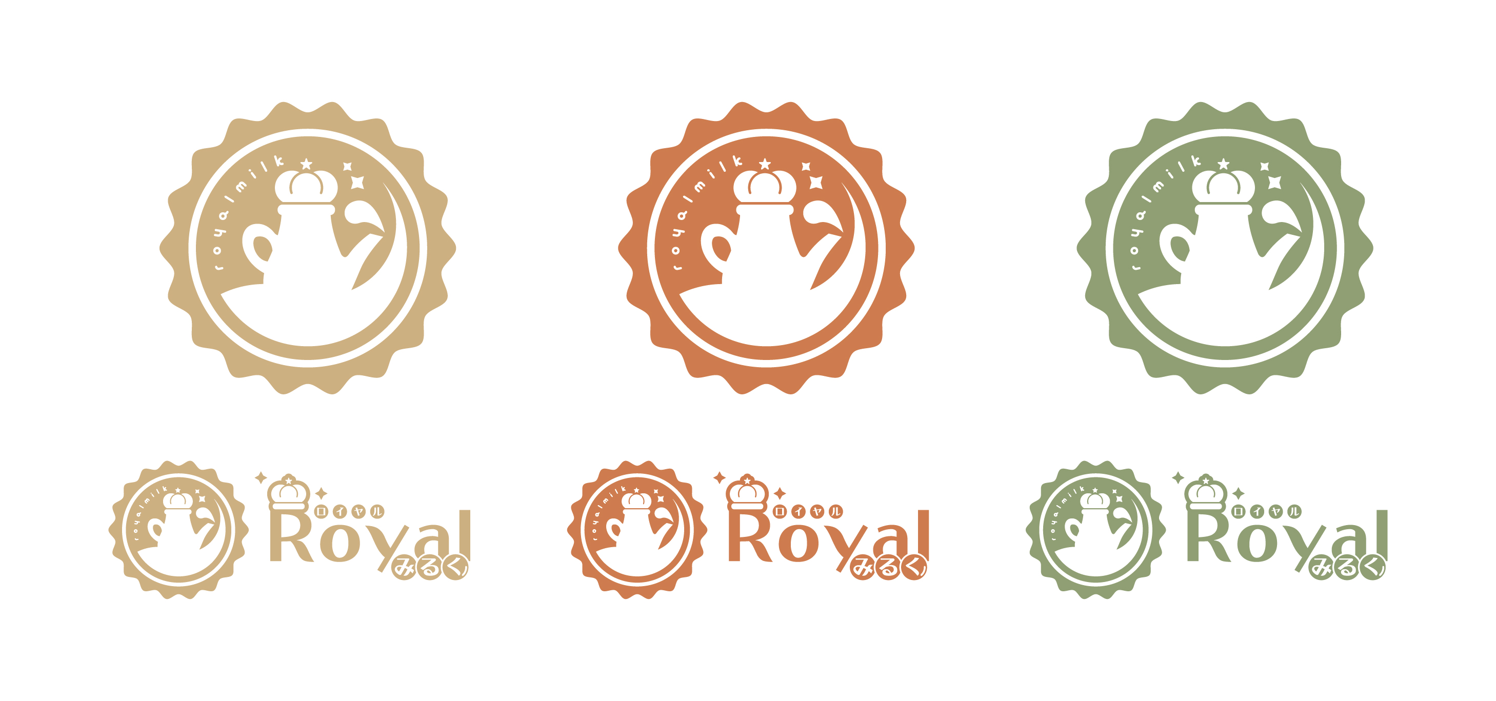 royalmilk_logo_fix2-02