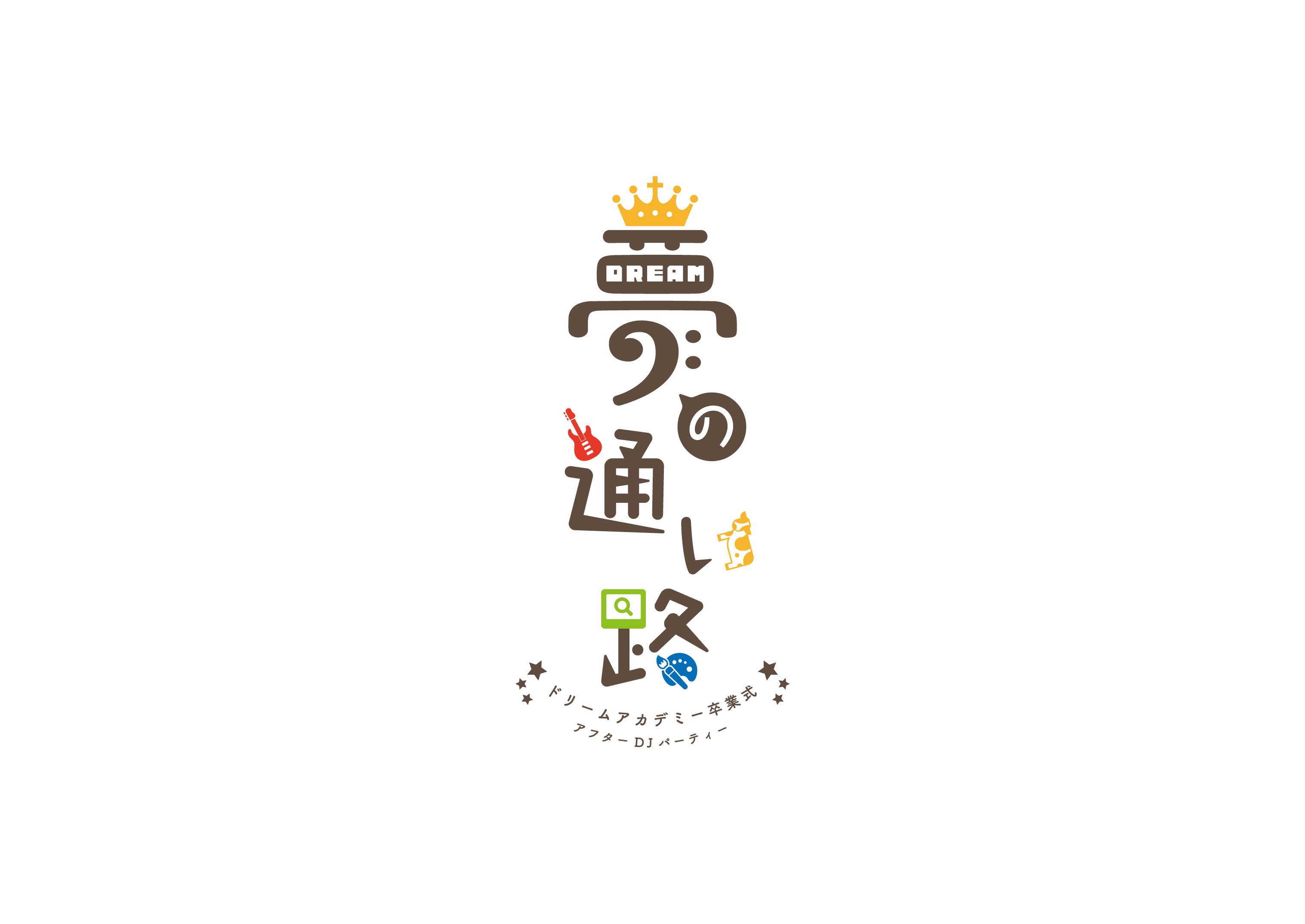 yume_logo-01