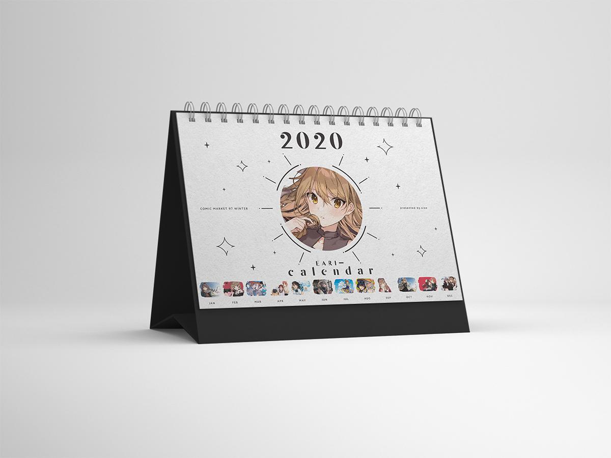 eari- C97/卓上カレンダー