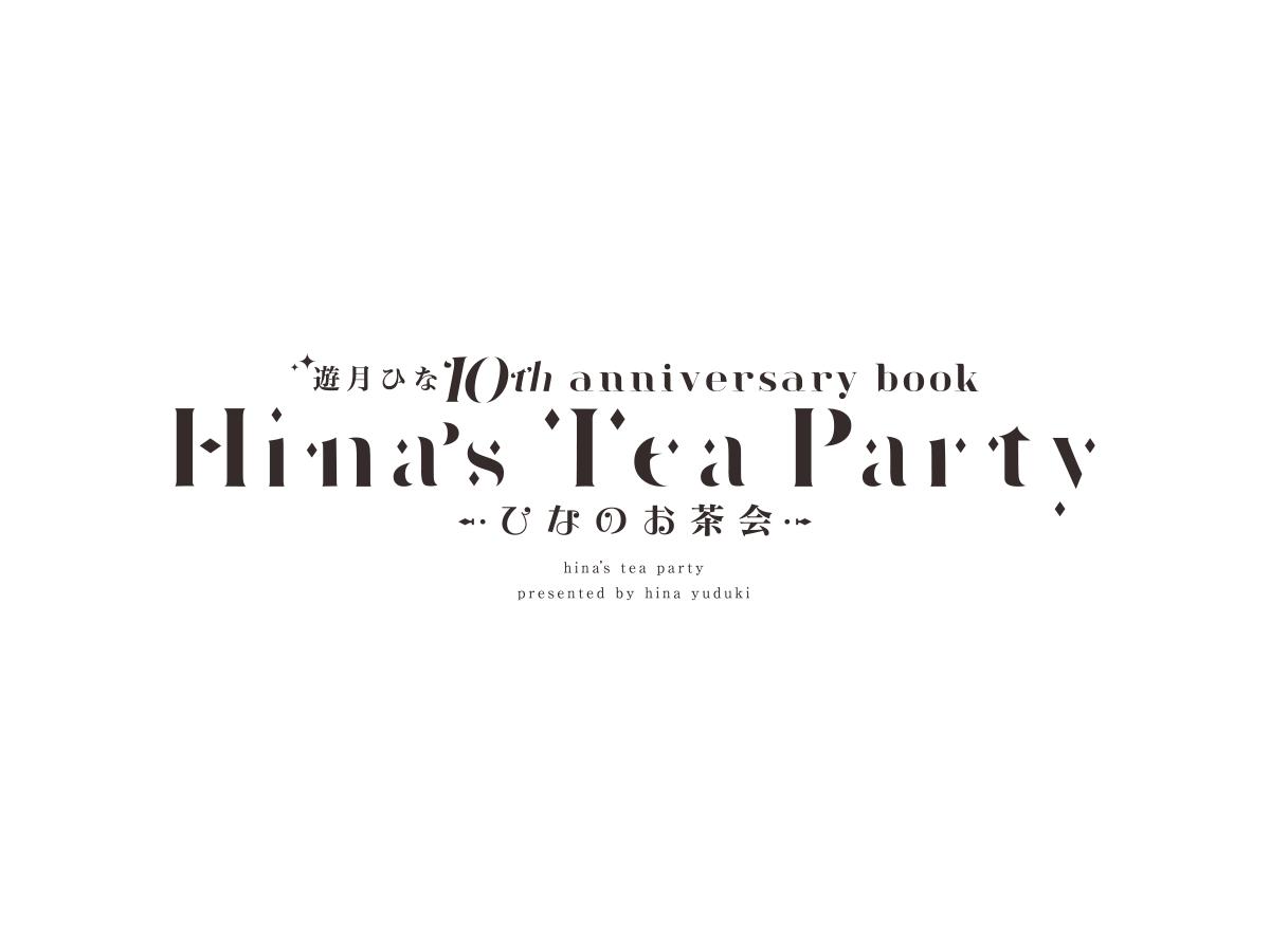 Hina's Tea Party